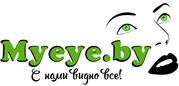 Myeye.by  - интернет-магазин контактных линз в  Светлогорске