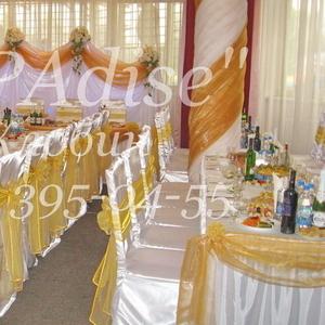 Оформление свадеб воздушными шарами,  тканями и цветами