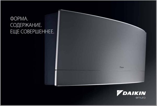 Профессиональный монтаж кондиционеров в Светлогорске. 5